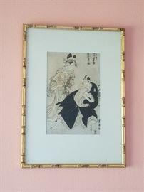 Asian Litho signed by Artist