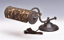 Handel Piano Lamp