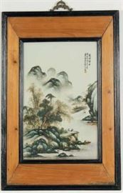 Chinese Porcelain Plaque, calligraphy, characters