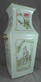 "Amazing Chinese ""Guan Yao Nei Zao"" (Imperial Kiln) Famille Rose Porcelain Poem Vase Dated 1893"