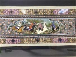 Persian Design Painting