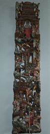 """#22       Asian Antique                                                     / Hand Carved wood Plaque 36""""L      $450."""
