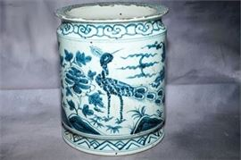 Blue and White Asian Planter