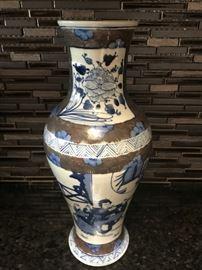 Kangxi Vase- Chinese- Old