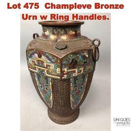 Lot 475 Champleve Bronze Urn w Ring Handles.