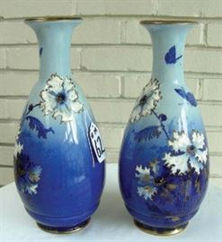 #62 - Pair Antique Vienna Hand Painted Porcelain Vases, Marked