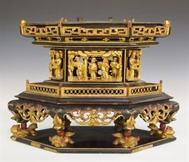 Chinese Carved wood centerpiece
