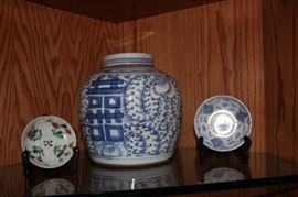 Ginger Jar and Small Bowls