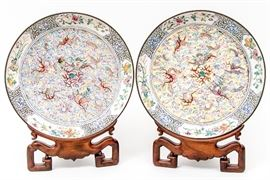 PAIR OF ANTIQUE CHINESE ELABORATELY ENAMELED AND DECORATED CHARGERS WITH DRAGON MOTIFS Item #: 85505