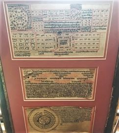 18th c Jain text in matting and old frame