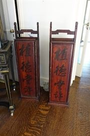 PAIR VERY EARLY CHINESE SCROLL CABINETS