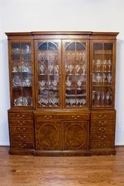 "Classic Inlaid Breakfront China Cabinet.  (7'1/2""h x 78""w x 18""d):  $2,700"