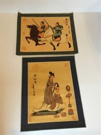 Asian Frame Ready Art https://ctbids.com/#!/description/share/53070