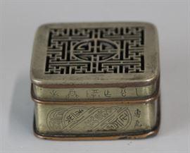 Chinese bronze censer, Republican period
