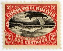 CORREOS DE BOLIVIA INVERTED CENTER SINGLE STAMP SCOTT # 113C OG DIST O/W, BRIGHT RED BLACK COLOR EX-COLLECTION OF ROBERT LIPPERT, (1) Lot # 0202