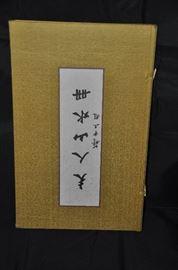 "Rare beautiful book ""Chinese Landscapes"" SIGNED by Madame Chiang Kai-Shek"