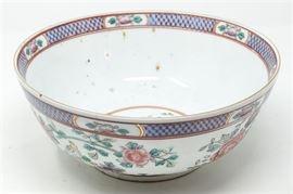 3. H Chinese Porcelain Bowl