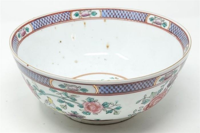 3. H Chinese Porcelain Bowl