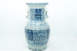 10. H Tall Porcelain Vase