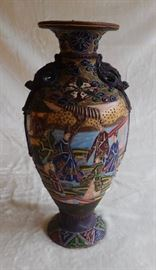 Large Asian Jar 19 in High (approx) 8 in Wide (approx) at widest point