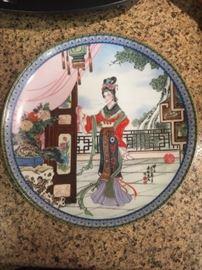 Imperial Jingdezhen Porcelain decorative plate, 1986