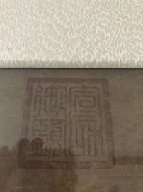 detail on Chinese panel