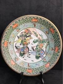 Qing Dynasity Kang Hsi Bowl