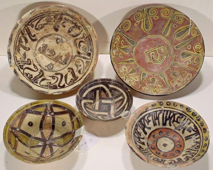 Large selection Persian Islamic Nishapur Pottery