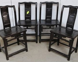 Set of 4 Asian tang chairs
