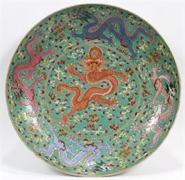 """CHINESE, FAMILLE ROSE PORCELAIN CHARGER, H 3"""", DIA 16 3/4""""  Lot 2247"""