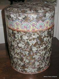 Asian lidded pot