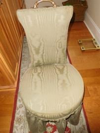 Unique vanity chair