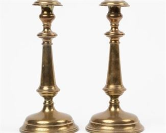 Lot 33: 19th c. German Candle Holders Awarded For Bicycle Race