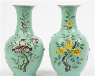 Lot 74: Pair of 20th c. Chinese Hand-Painted Bottle Vases