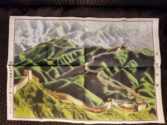 Vintage Unframed Chinese Silk Embroidery Wall Hanging - Great Wall