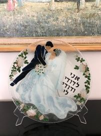 Peggy Carr Hebrew wedding plate