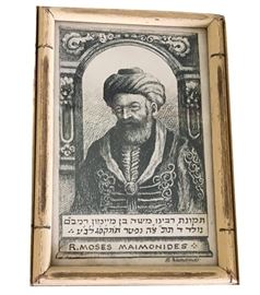 """One of six small reproductions of famous Jewish rabbis and sages by Meir Kundstadt (Austrian); each image 6"""" x 4"""" in frame"""