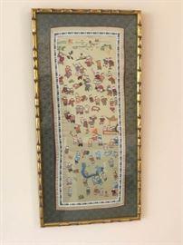 Embroidered Silk Framed Asian Art https://ctbids.com/#!/description/share/102143