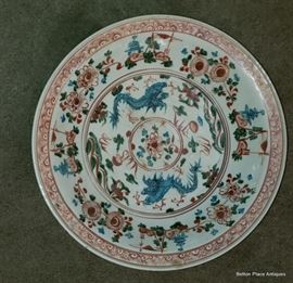 Swatow 17th Century Large Charger