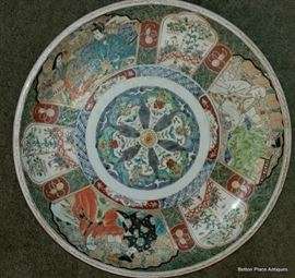 Imari Large 19th century charger