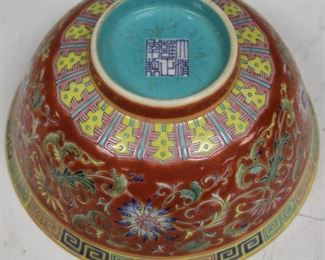 """LOT #2019 - CHINESE ENAMELED BOWL, 6 3/4"""" D"""