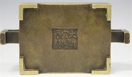 LOT #2075 - EARLY CHINESE BRONZE CENSER W/ MING PERIOD