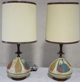 Matched pair vintage lamps
