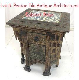 Lot 8 Persian Tile Antique Architectural Cabinet. Polyc
