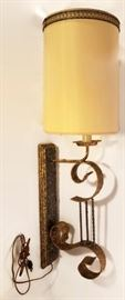 Vintage Wall Mount Lamp