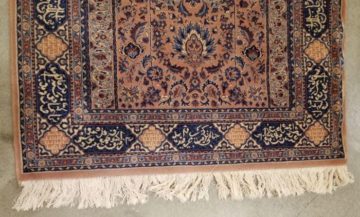 Iranian Area Rug Fringe Detail