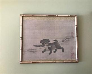 Vintage Mid Century Korean Li Dynasty Lithograph from Philadelphia Museum of Art