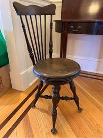 "2. Vintage Piano Seat w/ Adjustable Swivel (15"" x 17"" x 34"")"