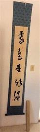 WWT051 Japanese Scroll Wall Hanging & Mystery Scroll