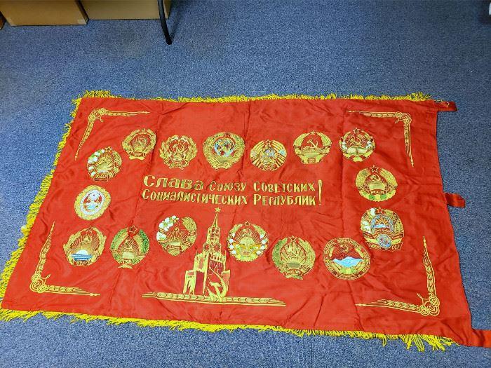 Soviet Union / Communist Russia flag banner (back side)